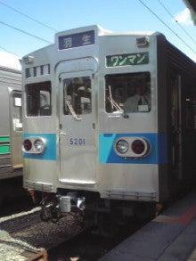 ぽけあに鉄道宣伝部日誌(仮)-ch5001f