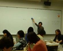 名古屋アロマ・メンタルケアー出張講座natural☆名古屋アロマ&ハーブでココロ・カラダ・キレイ♪