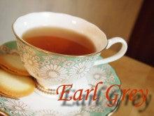 おいしい紅茶ブログ-アールグレイ