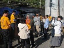 岡山県 備前東商工会-試食会