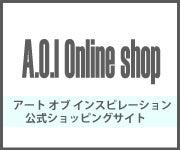 A.O.I Online shop