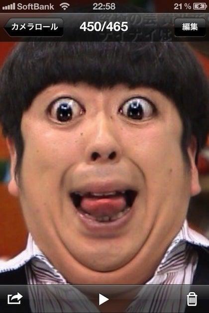 NAVER まとめ日村さんのすごい画像まとめ