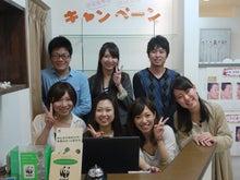 ☆銀座リセラ浜田店スタッフブログ☆ドクターリセラ直営店