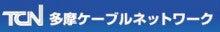 小林奈々絵 オフィシャルブログ 「ななころび八起き日記」 Powered by Ameba