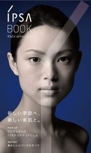 Chin-Kanaが綴るNY日記「model, doctor. new york」