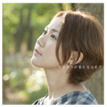 中嶋ユキノ オフィシャルブログ Powered by Ameba-sayo