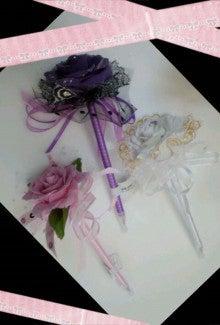 天使のはね Angels'Wing のブログ-1337074590890.jpg