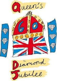 原麻里子のグローバルビレッジ-Dimond Jubilee logo