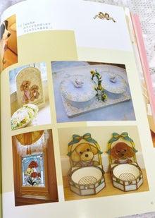 トイプー フランの ジュイール コレクション
