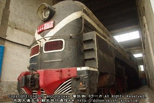 中国大連生活・観光旅行ニュース**-大連 南満州鉄道  あじあ号