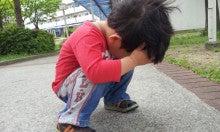 ひよこmamaブログ-2012-05-03 10.30.07.jpg2012-05-03 10.30.07.jpg