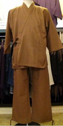 作務衣[さむえ]専門店 | 藤衣[ふじごろも] Official Blog-草木染め作務衣