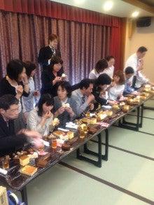 パティシエ オカダ ケーキ屋さんのブログ!-ipodfile.jpg