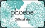 EMIのオフィシャルブログ 『EMI BLOG』 Powered by アメブロ