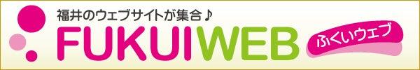 $福井のフリーwebデザイナー宮永美穂の起業ブログ