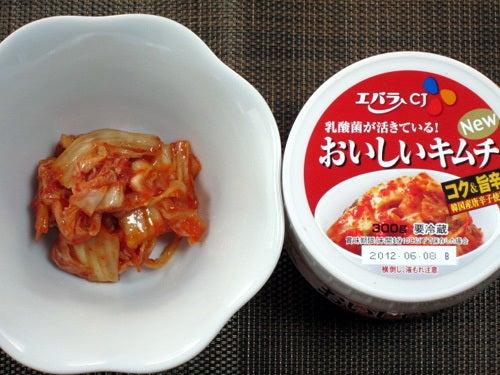 韓国料理研究家・ほんだともみのコリアンワールド-エバラCJ おいしいキムチ