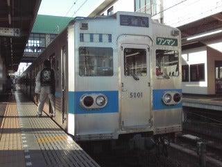 ぽけあに鉄道宣伝部日誌(仮)-ch5001f hanyu