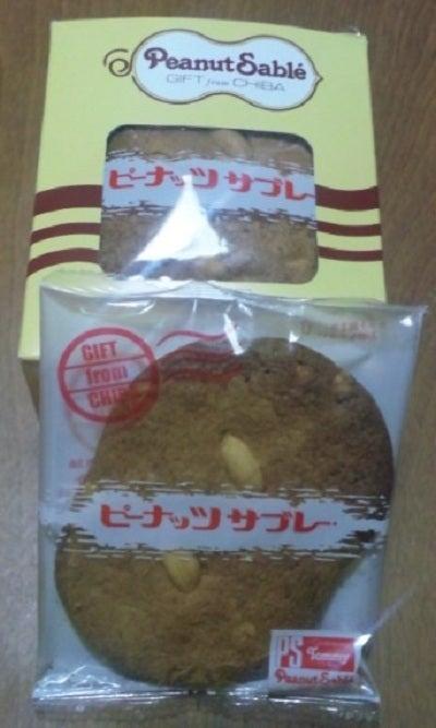 豆腐の Cooking Life-ピーナッツサブレ