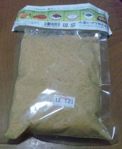 豆腐の Cooking Life-粉末ピーナッツ