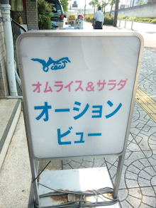 B・Smile☆モコのLOHASライフ-120516_141516.jpg