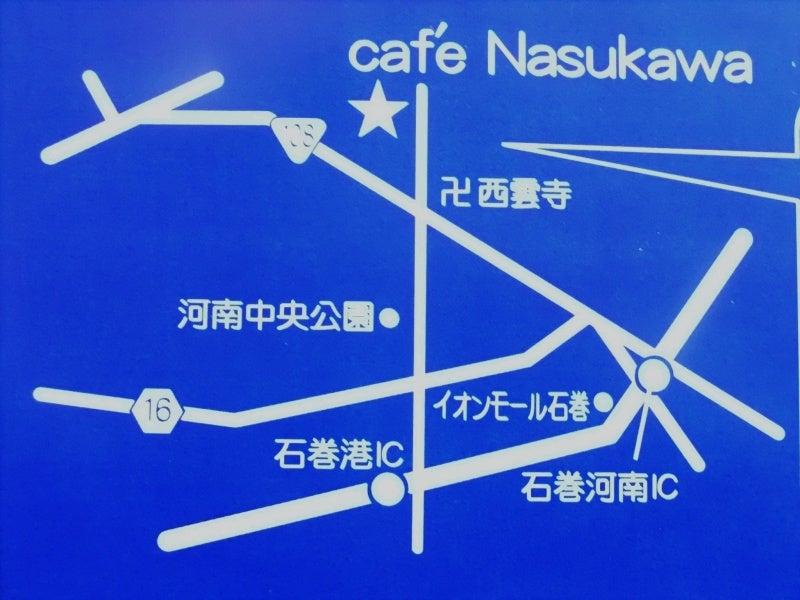 $café Nasukawa  カフェ ナスカワ