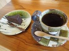 四六時中-笠間焼のカップ