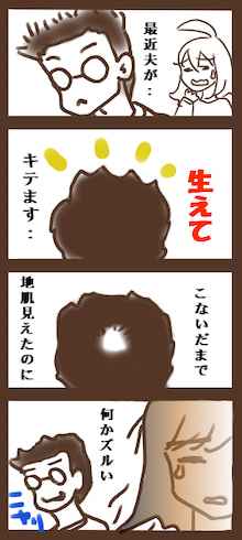 $女医風呂 JOYBLOG-ottohair