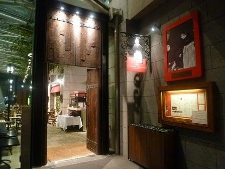 TOKYO ECO & ORGANIC LIFE