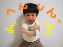 ひよこmamaブログ