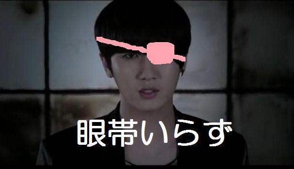 SS501☆zaksari日記リターンズ