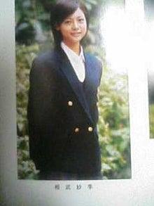 takoyakipurinさんのブログ☆-グラフィック0518003.jpg