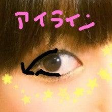 おかもとまりオフィシャルブログ Powered by Ameba-IMG_8104.jpg