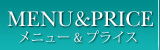 $東日本橋の隠れ家サロン Salon de Apas