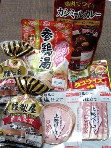 韓国料理研究家・ほんだともみのコリアンワールド-丸大食品