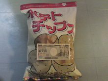 $poco a pocoのゆる~いblog-SN3J1514.jpg