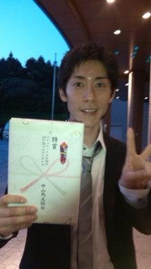 $吉田隼人オフィシャルブログ「Hayato Area」Powered by Ameba
