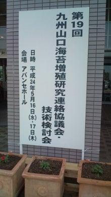 三代目ぶれ海苔帖-20120516125432.jpg
