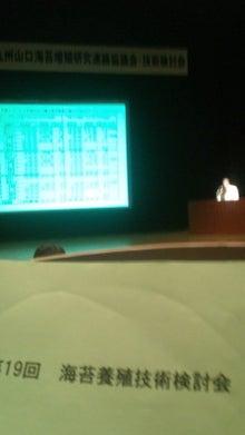 三代目ぶれ海苔帖-20120517102058.jpg