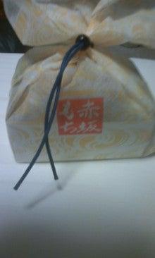 daigo-tesouさんのブログ-120515_2210~01.jpg