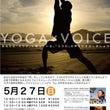yoga×voice