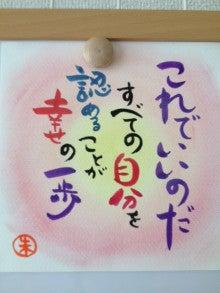 【大阪】色ことば~未来は自分の色に染めることができる!!~