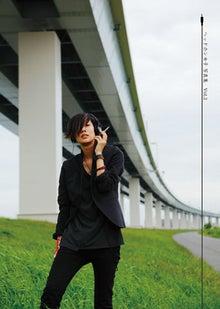 夢恋3-写真集表紙