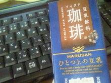 普通なんじょ-2012051915460000.jpg
