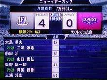 ふりえのブログ-120519-201653.jpg