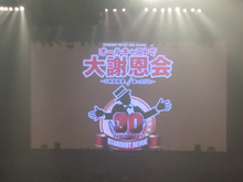 山崎寛代オフィシャルブログ「今日もしっとり」Powered by Ameba