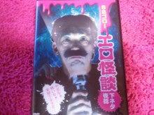 イー☆ちゃん(マリア)オフィシャルブログ 「大好き日本」 Powered by Ameba-2012-05-18 02.30.12.jpg2012-05-18 02.30.12.jpg