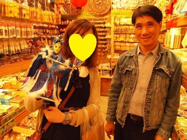 $ぱんだの写真旅行記