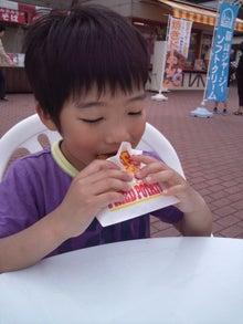 竜ちゃん日記-DSC_0461.jpg