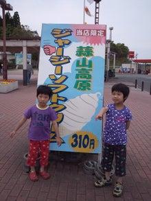 竜ちゃん日記-DSC_0460.jpg