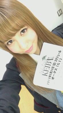 【XANADU】#48 河西智美オフィシャルブログ「ザナ風呂」Powered by アメブロ-120520_144543.jpg